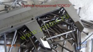 гвозди строительные 3,0х70