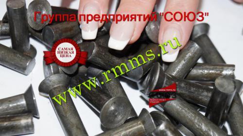 заклепка алюминиевая ГОСТ 10300-80 4