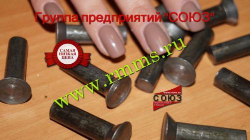 заклепка алюминиевая ГОСТ 10300-80 7