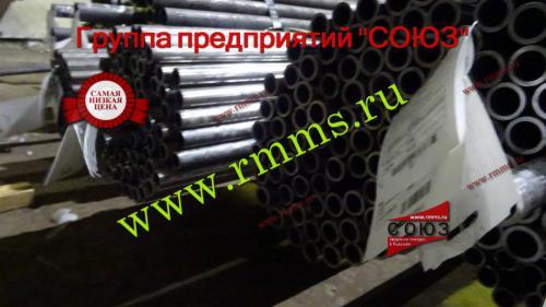 трубы 09г2с купить Екатеринбург