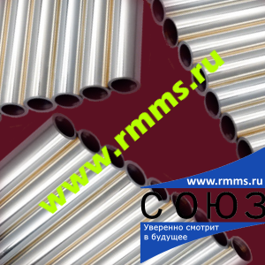 Труба медная МНЖ5-1