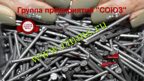 гвозди строительные размеры 3,0х70 мм