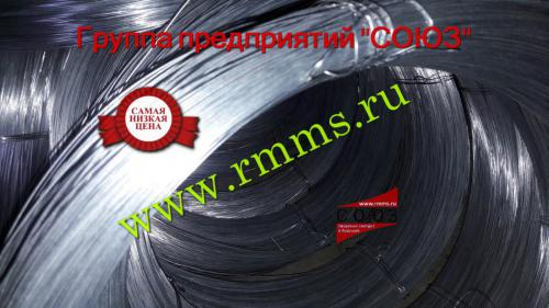 Проволока стальная оцинкованная 5 мм