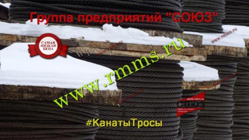 канат грузовой Крым