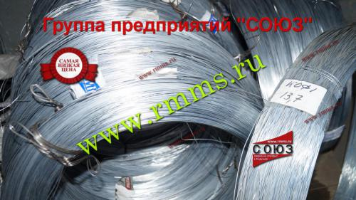 проволока контровочная ГОСТ 792 1,5 мм