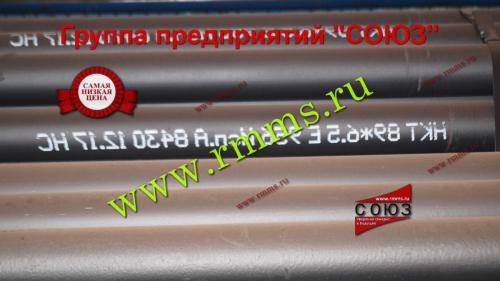 насосно компрессорные трубы 89 мм